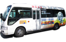 Mini Bus Rental With Driver Only <B>(4 Hours)<B>